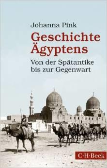 Kartenspiele in Ägypten Jahrhundert wurde die Massenherstellung von Spielkarten möglich, was, wie es Betway in der Geschichte des Casinos berichtet.