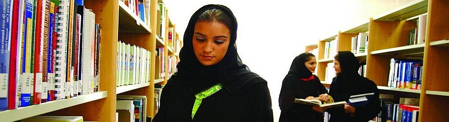 Students at the University Library Zayed